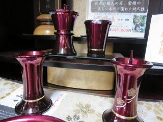貴舟桜 仏具足6点セット 美しい紅色と桜の模様で仏壇のグレードが上がります