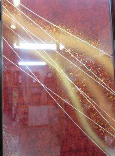 和モダン 和紙を特殊技法であしらう金粉と糸 みかげ塗り ~京錦 1500 紫丹系~