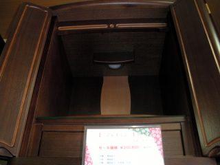 ジャスミン ウォールナット ローマの神殿のようなデザイン【東京店展示中】