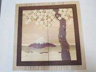 さくらと富士 日本の美術に思いを馳せる 壁掛け仏壇【ハートホール若葉展示中】