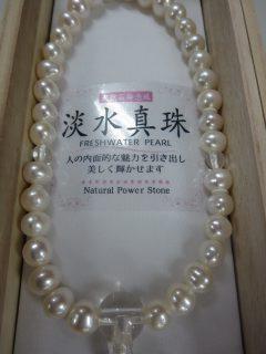 (女性用)淡水真珠 天然石御念珠 Natural Power Stone